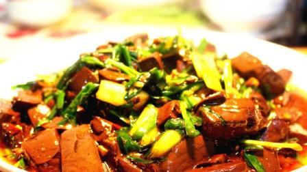 大厨教你猪血最好吃做法, 美味又清肺, 一看就是干货, 太美味了