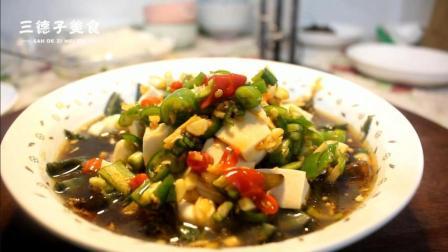 外国人说这个菜恶心, 大厨简单加工, 很有创意非常美味