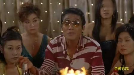 梁家辉、曾志伟、陈百祥等人到KTV找乐子, 看到大姐大吴君如带着老婆们过来, 吓懵了
