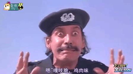 四川方言: 抗日神剧弱爆了, 爆笑吐槽真人版魂斗罗! 结局亮了