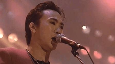 黄家驹在演唱会弹吉他, 比黄贯中还要帅气