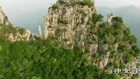 高清航拍美景来啦! 最美长江三峡美景, 神女峰!