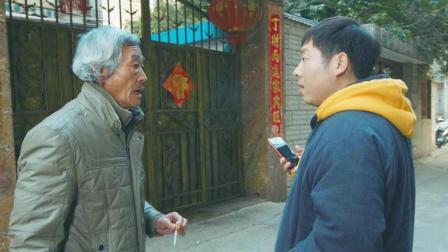 陈翔六点半:老头小伙当街为打火机互怼