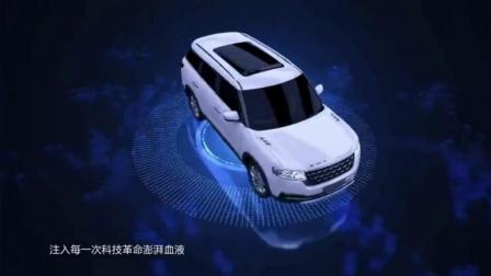 """北汽昌河改变未来北汽版""""路虎""""前卫智尚SUV, 预售版昌河Q7配置亮"""