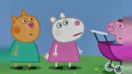 乔治和佩奇玩过家家, 乔治是一个听话的猪宝宝