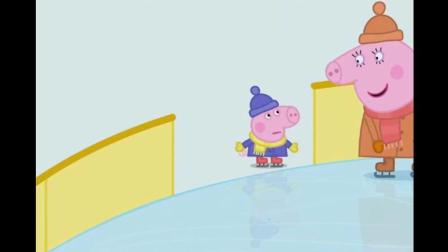 猪爸爸和猪妈妈教佩奇滑冰, 佩奇一学就会