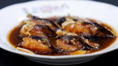 手把手教您做烧鲜虾茄夹, 外酥里嫩, 色香味美!