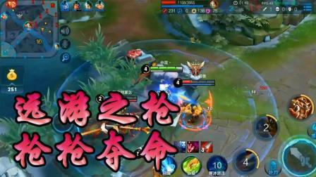 王者荣耀教学视频: 马可波罗疯狂走位, 爆炸输出一枪一人头