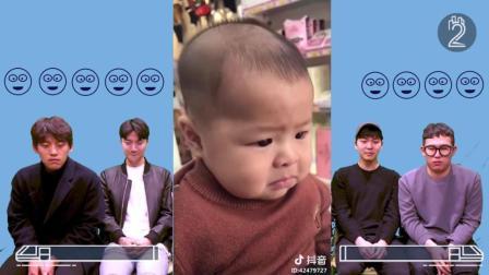 外国人看抖音搞笑视频的反应! 能不能忍住不笑