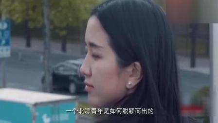 摩拜已卖身于美团, 吴晓波北京亮马河摩拜总部采访创始人胡玮炜.
