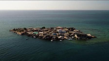 人口密集最多的一个岛屿, 海上神秘小镇!