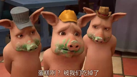 《怪物史瑞克4 普通话版》  生日会上暴走怒吼 口不择言伤人心