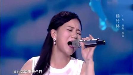 她竟把刀郎作曲的这首歌唱火了, 这应该是最好听的翻唱版本