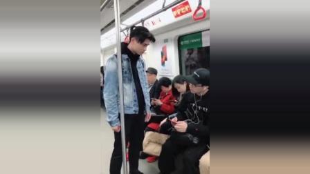地铁上最正确的抢坐方式, 社会人啊, 惹不起