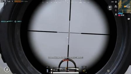 雾霾模式, 狙击手用8倍镜枪枪爆头, 全凭第六感!