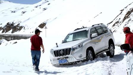 清明节自驾游翻越雪山, 普拉多四驱也陷车, 且看它如何脱困