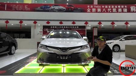 广汽丰田第八代凯美瑞应用体验篇-0991车评中心