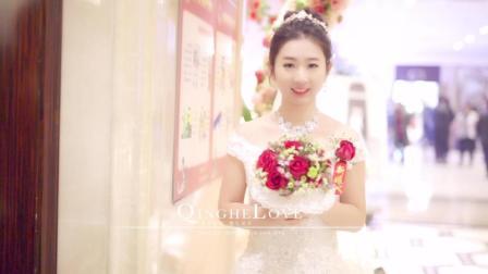 【青禾影视】[婚礼影像]爱, 在一起