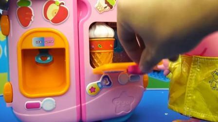 小猪佩奇的电冰箱过家家玩具