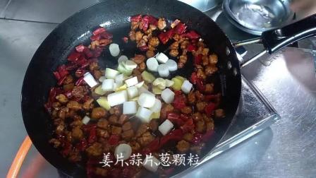大厨将盐、糖、醋的比例教给你, 美味的宫爆肉丁其实挺简单