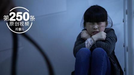 你在默默忍受的家暴, 也许对于孩子是一生的灾难