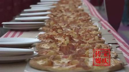 商家摆200米长披萨 数百市民排队免费吃