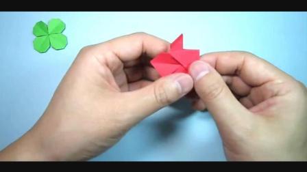儿童趣味手工折纸: 一张纸折出漂亮的四叶草!