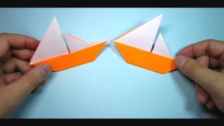 儿童趣味手工折纸: 一分钟学会带帆小船的折法