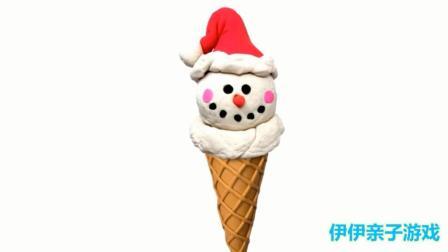 儿童早教 亲子手工制作 夏季冰激凌是雪人冰激凌啊