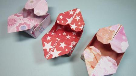 儿童手工折纸爱心盒子, 带有2个心形的收纳盒折法视频