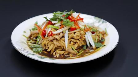 老汤干豆腐最新做法, 好吃下饭, 家庭聚餐必备!