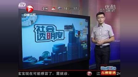 """中国小伙女友被4老外调戏, 上演中国""""功夫""""一个干倒4个"""