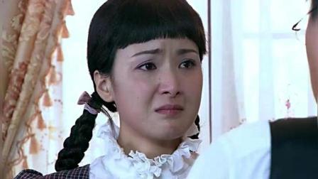 窦婉茹哭着说要血债血偿  燕文川害怕她坏了计划