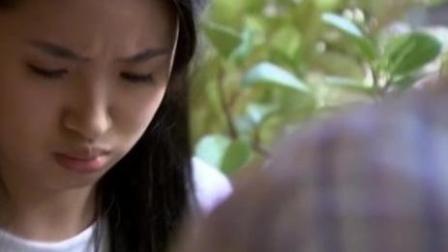 【恶作剧之吻2】湘琴: 我和我帅老公去约会之试衣服 , 要让直树有耳目一新的感觉