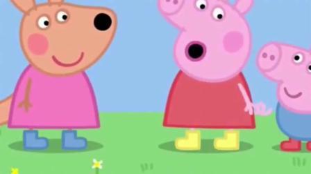 粉红猪小妹动画片: 小猪佩奇, 超好看, 你还在等什么呢?