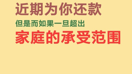重庆方言解说恐怖的贷款, 借了花呗的我, 在角落瑟瑟发抖