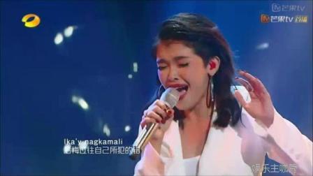 KZ 谭定安 菲律宾本土 民歌《给孩子》
