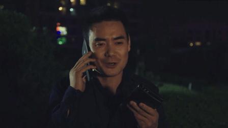 陈翔六点半: 小伙深夜捡到巨额钱包, 面对诱惑他该如何选择?