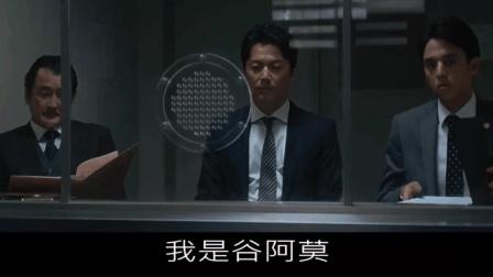 【谷阿莫】5分鐘看完2017殺人犯一直解釋的電影《第三度嫌疑人》