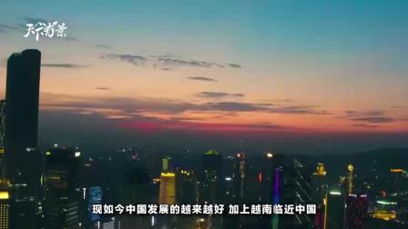 这国姑娘温柔漂亮, 争着要嫁到中国, 却没几个中国人愿娶