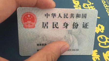 身份证信息被泄露? 打开微信这里, 立马查出谁盗用你的身份信息!
