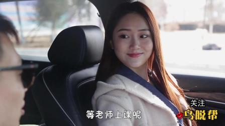 美女学员来驾校学车, 意外发现挣钱新门道, 让你不服不行!
