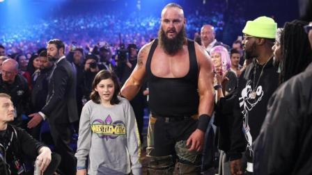 【摔跤狂热大赛 2018】间怪兽布朗走到观众席 挑了一个小男孩做搭档