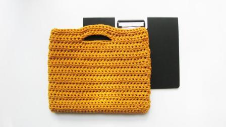 第32集 赛君手作 布条线文件袋手提包钩针编织视频教程