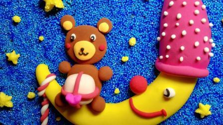 用雪花泥粘土做一幅圆盘画, 小熊要上天, 月亮戴圣诞帽
