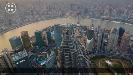 中国第一大的城市, 面积马上赶超日本东京, 有望成为世界第一