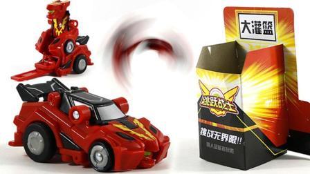 跳跃战士 全能跑车系列 烈火骑士 触发型 跳跃空翻变形玩具