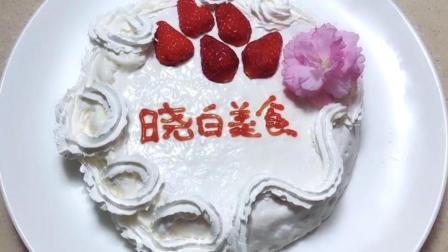 5鸡蛋, 1碗面, 1盒淡奶油, 就做出松软香甜的生日蛋糕, 做法简单