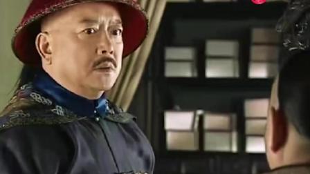 刘全杀人不予和珅知会一声, 超出和珅想象, 这一段看着真过瘾!