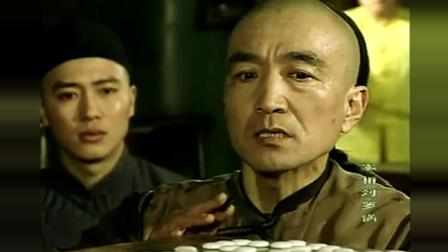 刘罗锅下棋把皇上赢了, 和珅怂恿皇上杀头, 众人都冒汗了